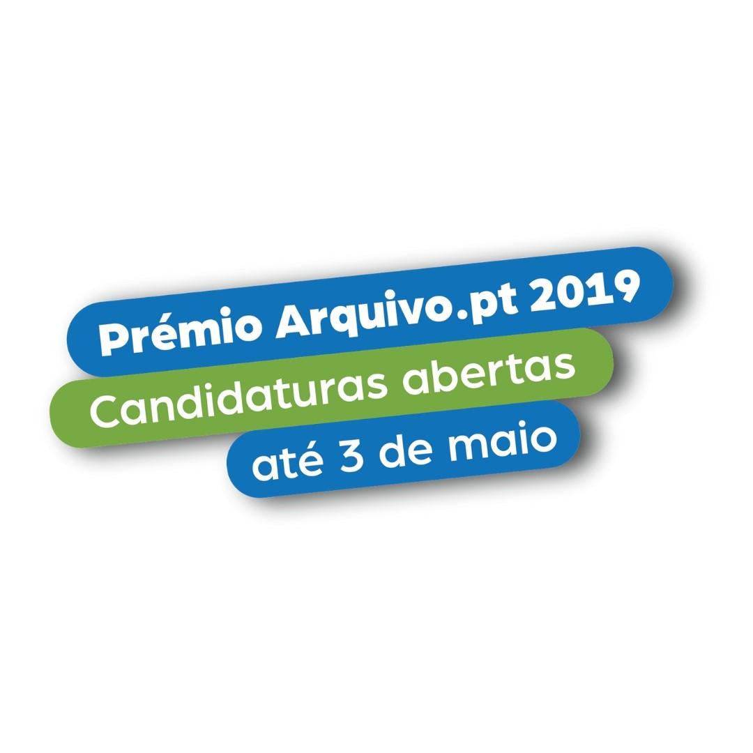 Prémio Arquivo.pt 2019